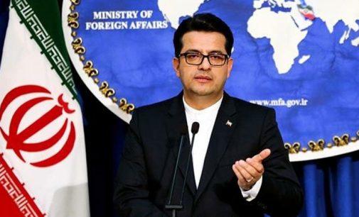 İran: ABD'nin açıklamaları ülkemizin iç işlerine müdahale