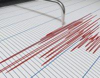 Bingöl'de 5.5 büyüklüğünde bir deprem daha