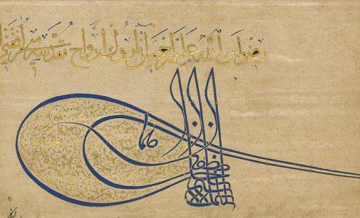 Fransa Milli Kütüphanesi: En güzel imza Kanuni Sultan Süleyman'a ait