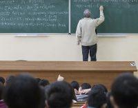 YÖK, profesörler arasındaki cinsiyet dağılımını açıkladı