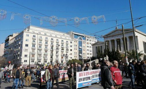 Yunanistan'da 24 saatlik grev: Yeni sosyal sigorta yasası protesto ediliyor