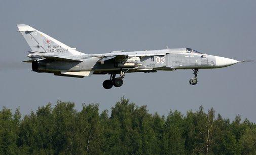Milli Savunma Bakanlığı: Rejime ait 2 SU-24 tipi uçak düşürülmüştür