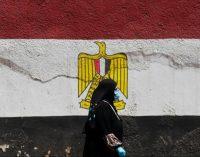 Mısır'da üç ay süreyle olağanüstü hal ilan edildi