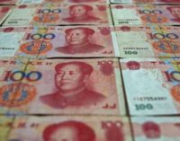 Merkez Bankası: Çin'le swap anlaşması kapsamında ilk yuan fonlaması yapıldı
