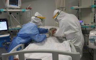 Yoğun bakımda 'koronavirüs' mücadelesi: 'Yaşamak istiyorum'