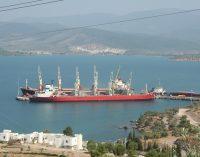 AKP limanı satıyor: Resmi Gazete ilanındaki belirsizlikler tartışma yarattı