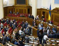 Ukrayna, Belarus'taki seçim sonucunu tanımadı