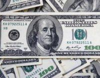 Dolar Ağustos'tan bu yana en düşük seviyede