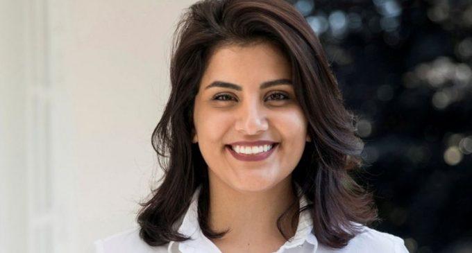 Suudi Arabistan'da kadın hakları aktivistinin davası, terör mahkemesine sevk edildi