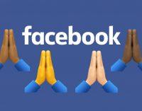"""Facebook """"Dua istiyorum"""" özelliğini test ediyor: Talebe yanıt verenler butona basıp """"Dua ettim"""" yanıtı gönderebilecek"""