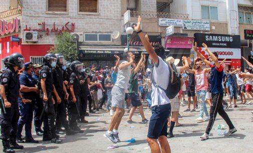 Siyasi krizin yaşandığı Tunus'ta sokağa çıkma yasağı: Ülkede son durum ne?