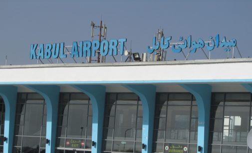 Kabil Havalimanı'ndan ilk uçuş gerçekleştirildi
