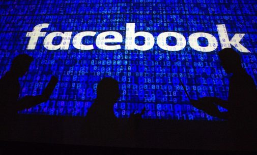 """""""Facebook adını değiştiriyor"""" iddiası"""